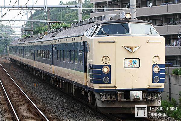 日本583系「寢台電車」抵台的意義