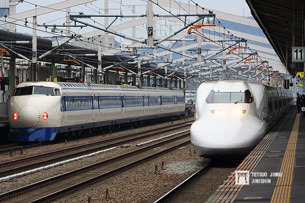 13 日 新幹線 山陽