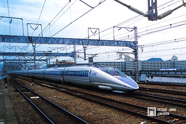 新幹線速度之謎