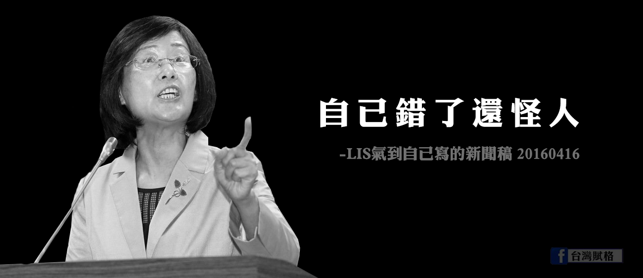 Law in shit與那些逃往中國的黨國要員及經濟犯