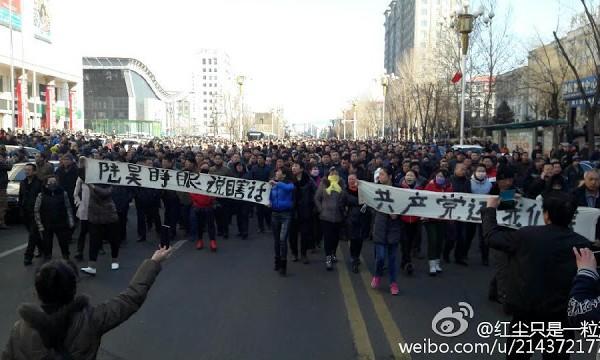 雙鴨山市工人運動中顯現的中國共產黨殖民統治