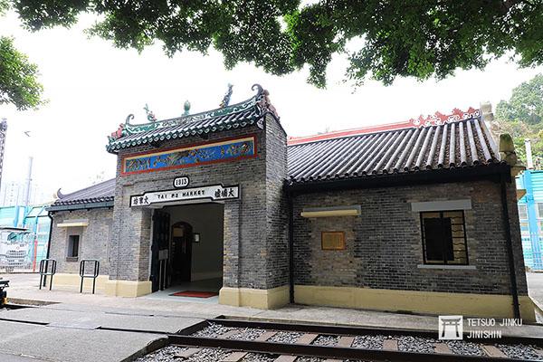 殖民遺風——香港鐵路博物館