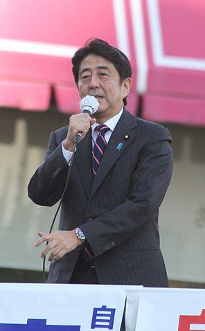 日本暗潮洶湧的自民黨