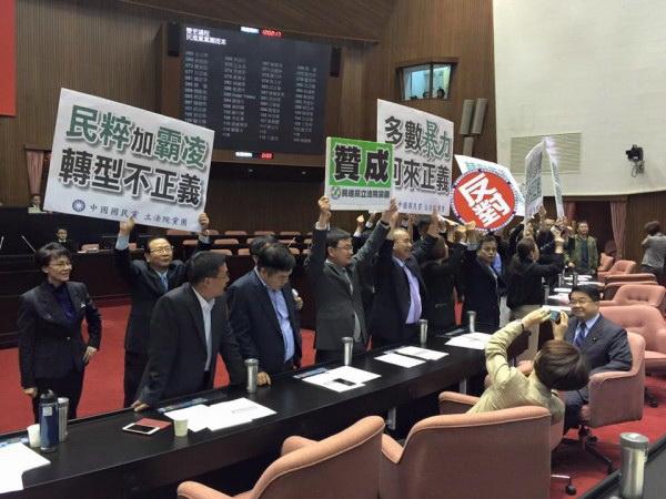 綠色警總、綠色恐怖?陳文成命案告訴台灣人何謂警總與恐怖!