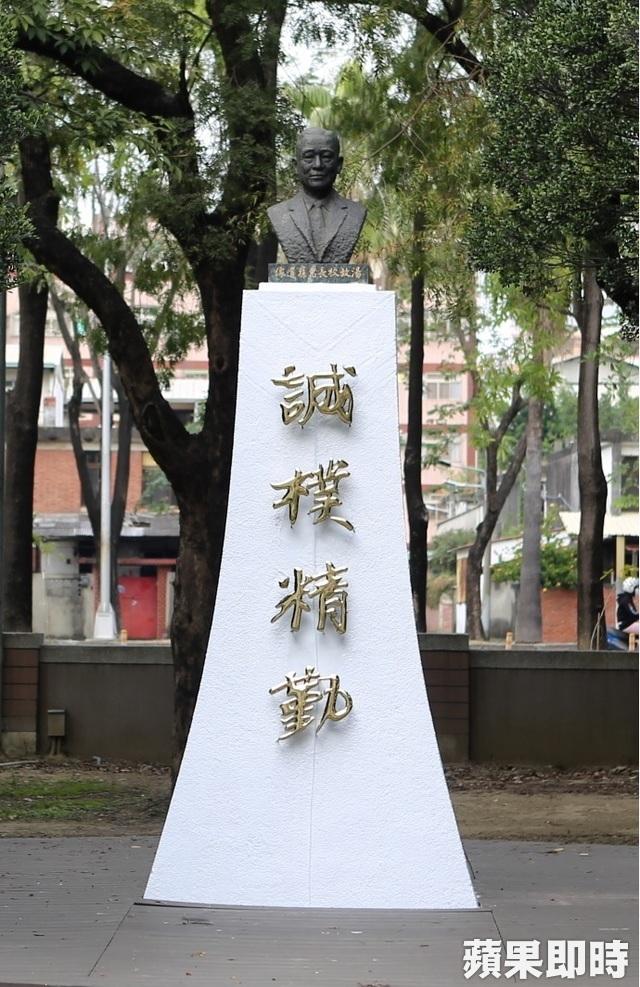 二二八70週年 興大師生投票拆蔣銅像獨具意義