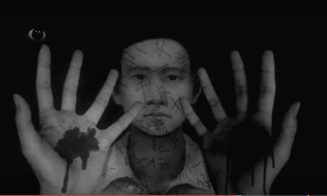 遊戲中隱喻加害者的畫面。