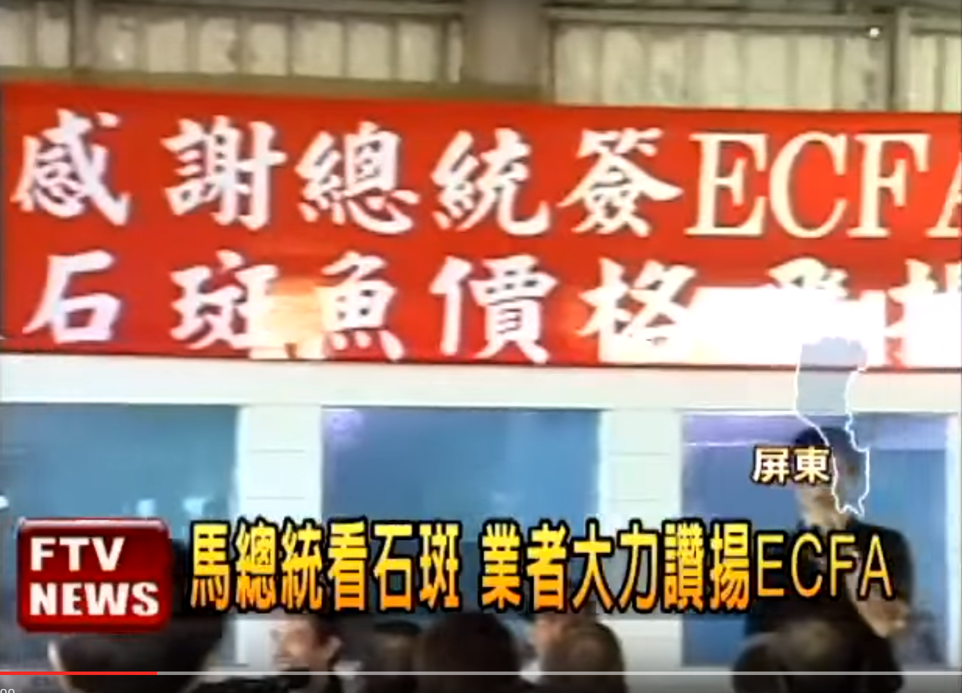 數字台灣:石斑魚不再是台灣之光