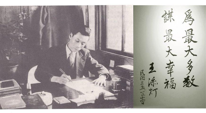 二二八:「祖國」不關心台灣同胞 只關心台灣糖包