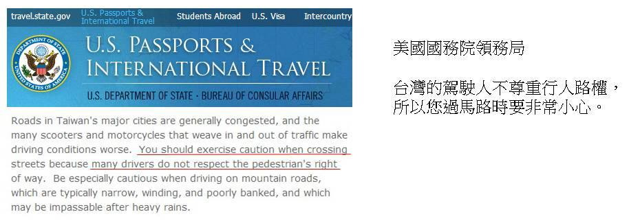 數字台灣:漠視交通安全不守規則的代價是3.1%的GDP